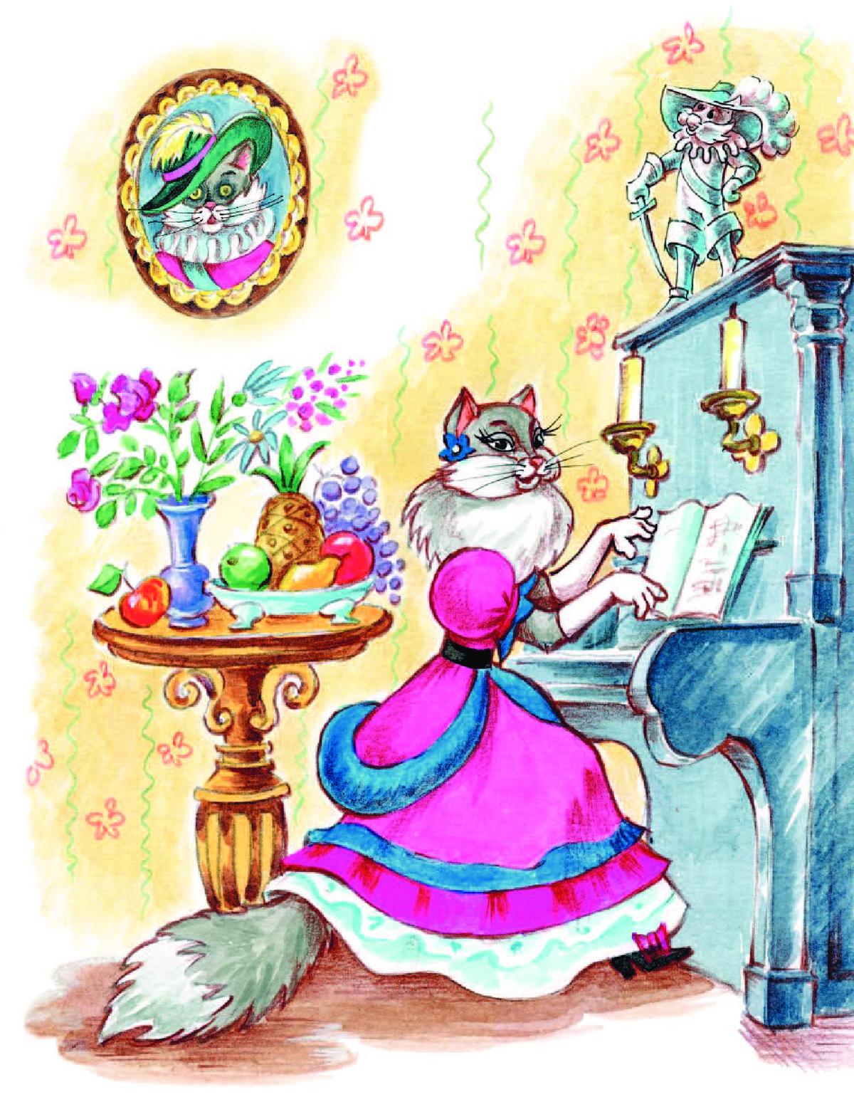 самуил маршак кошкин дом в картинках ценовому сегменту