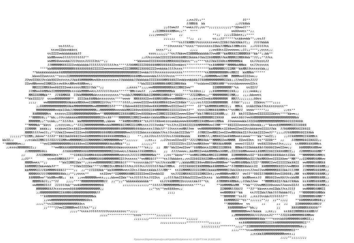 картинки мотоциклов из символов боковые пряди