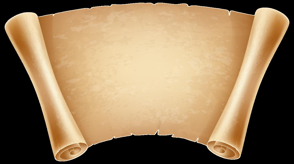 него картинка папирусный свиток хранении авто