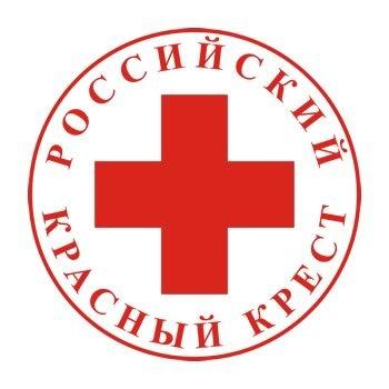 15 мая 1867 года основано Российское общество Красного Креста