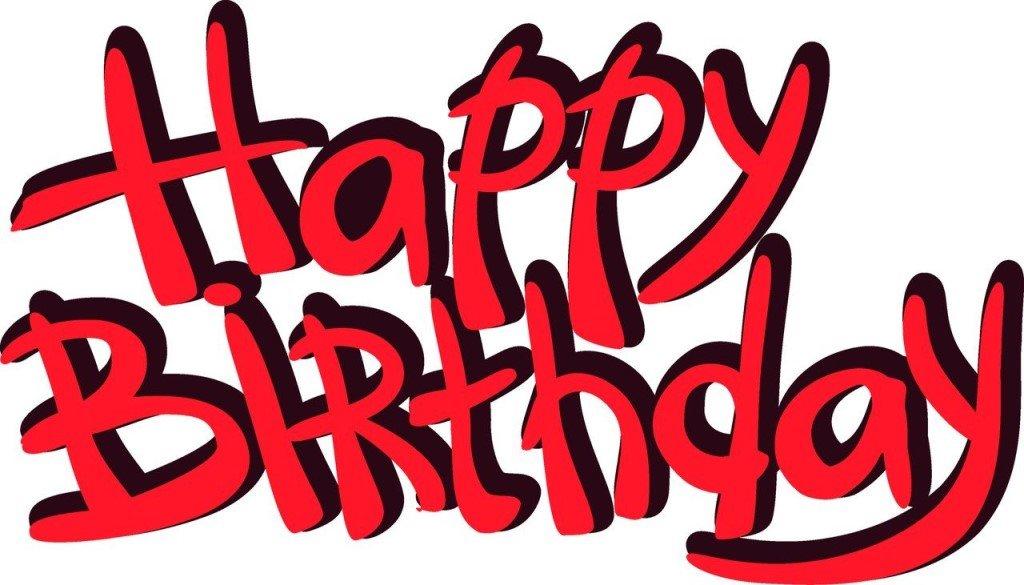 Надпись день рождения картинка