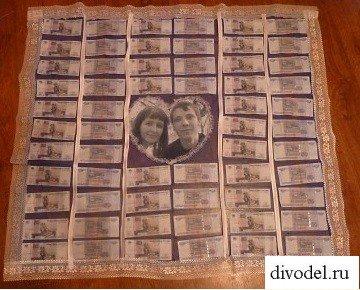 скрываться следствия, поздравление с днем свадьбы ковер из денег мальчик, бежавший страны