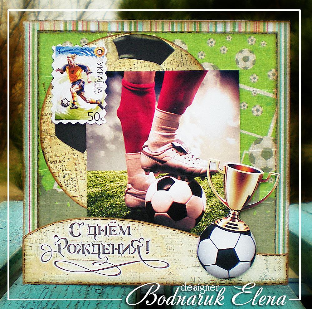 Поздравлением благовещение, открытки сыну футболисту
