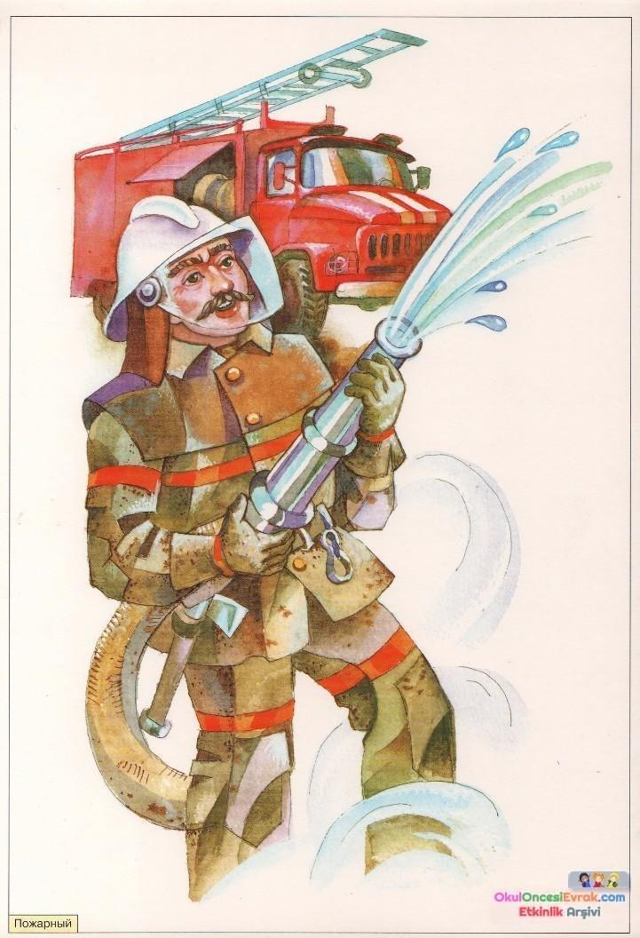 картинки на тему моя профессия пожарный это