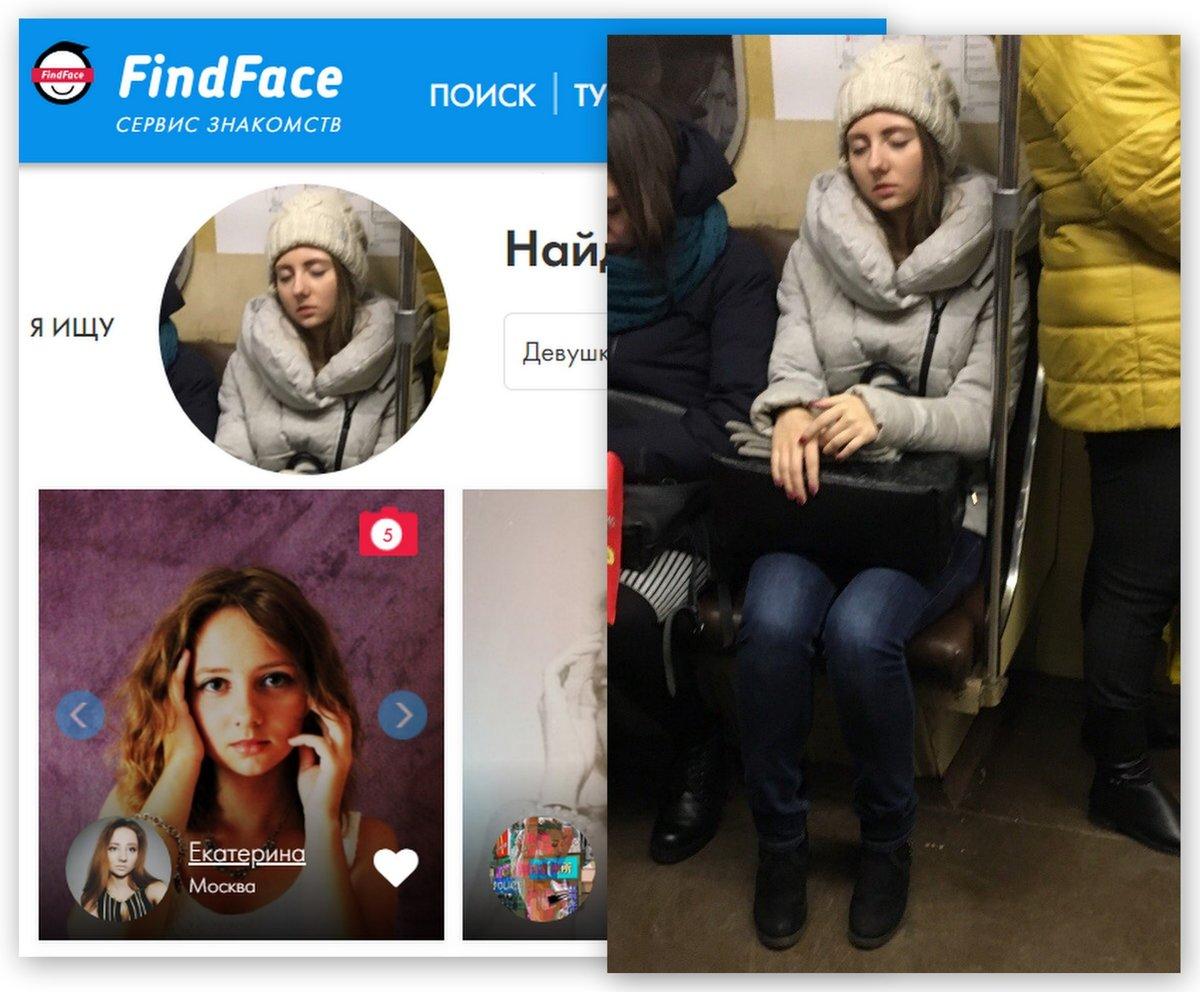 Страница девушки вконтакте