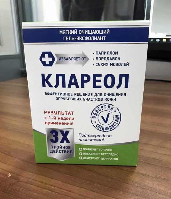 противовирусное средство от папиллом