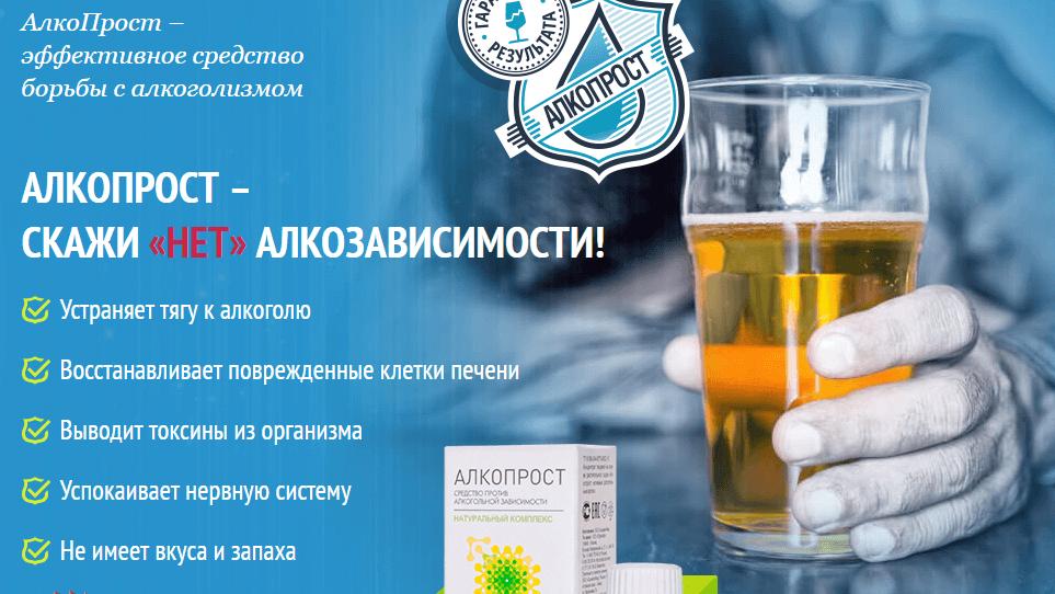 Филимонов лечение от алкоголизма