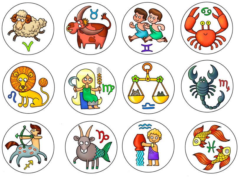 Картинки про знаки зодиака, днем рождения ребенку