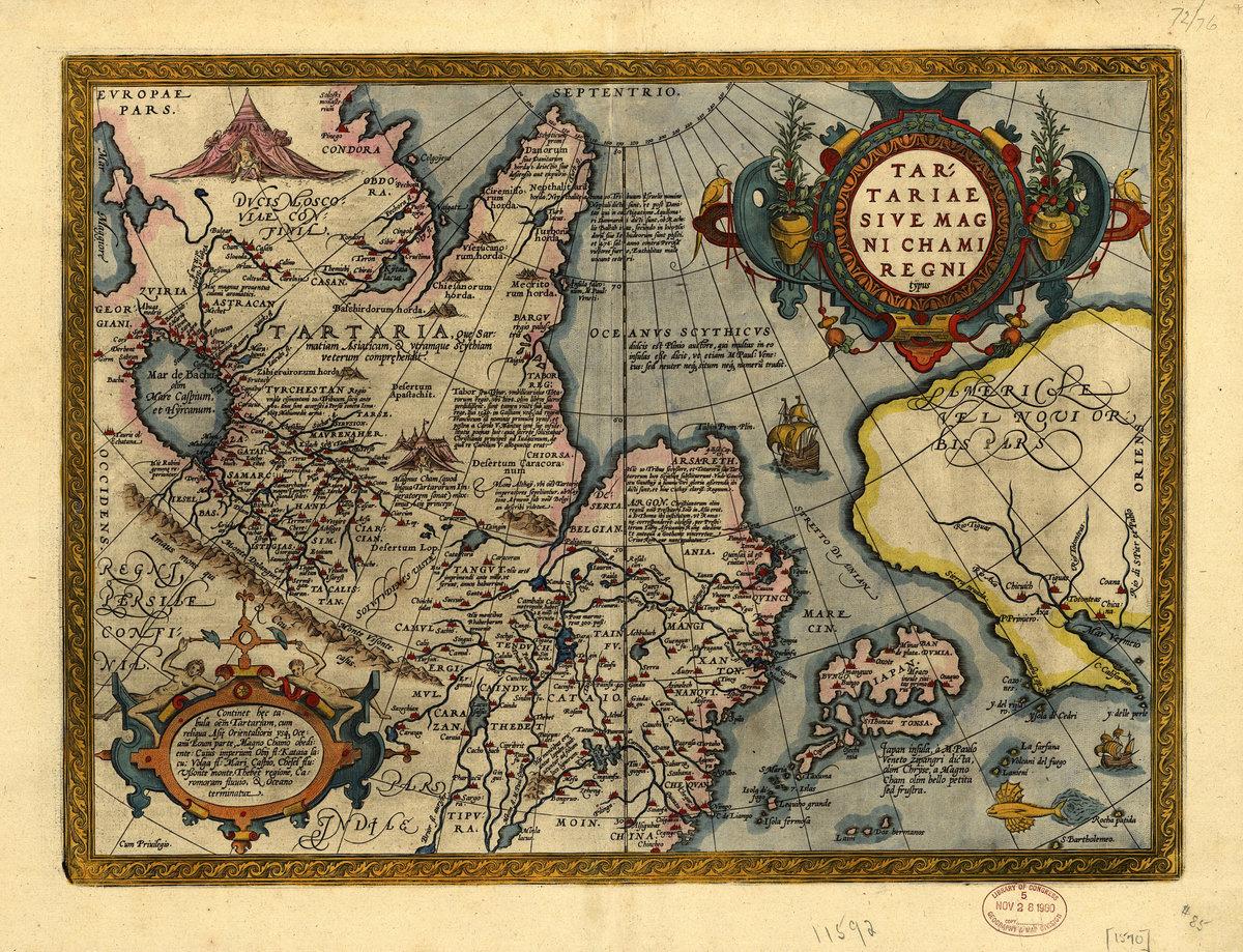 Старая карта картинка, днем