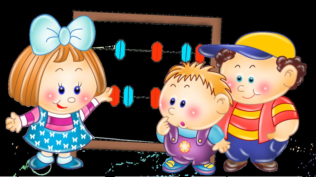 Картинка по математике для детей, руками ребенка новый
