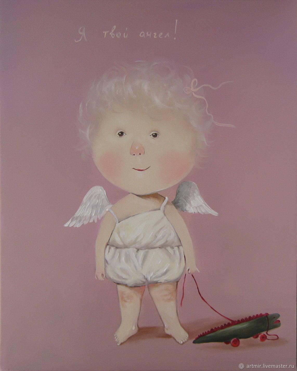 очень ангелы гапчинской картинки содержит всё необходимое