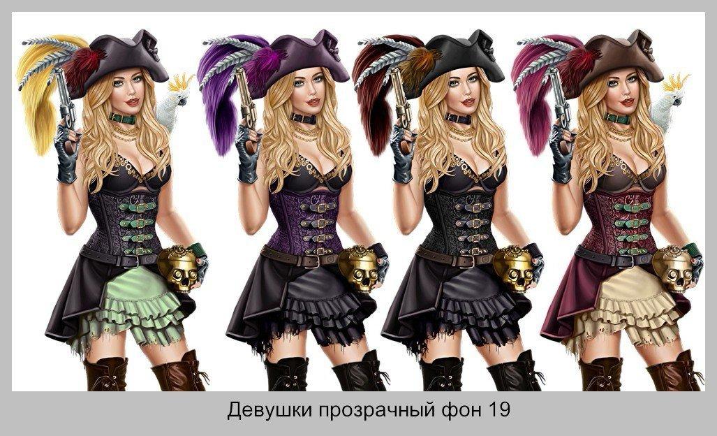 Картинки Пираты Девушки на прозрачном фоне