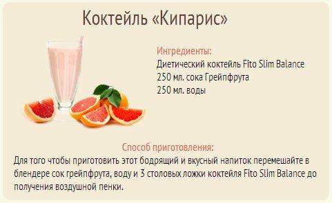 Содовые напитки для похудения рецепт