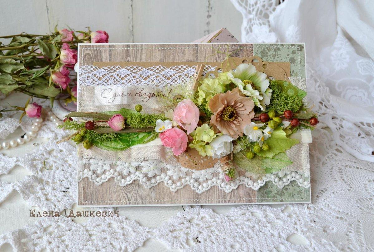 Открытка на свадьбу скрапбукинг стиль рустик