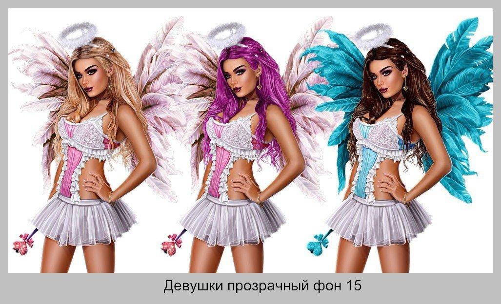 Девушки Ангелы на прозрачном фоне