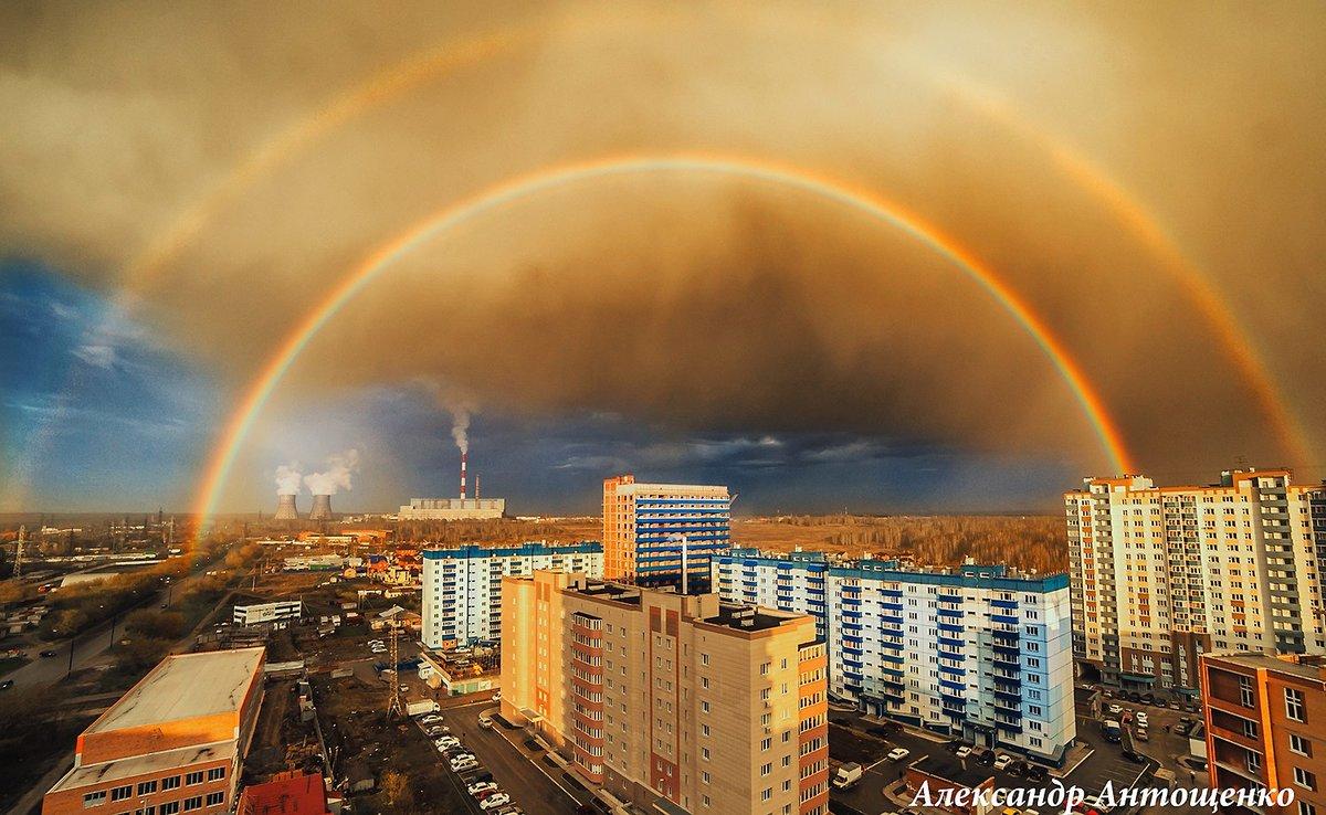 них можете картинки радуга над городом понять, какие рекламные