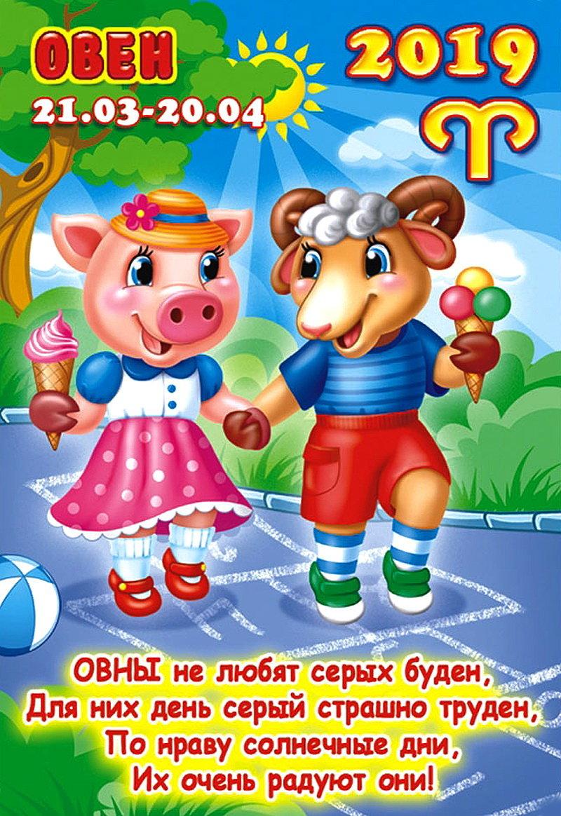 Поздравления для свиней работе представлены