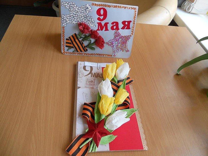 Как сделать объемную открытку с 9 мая