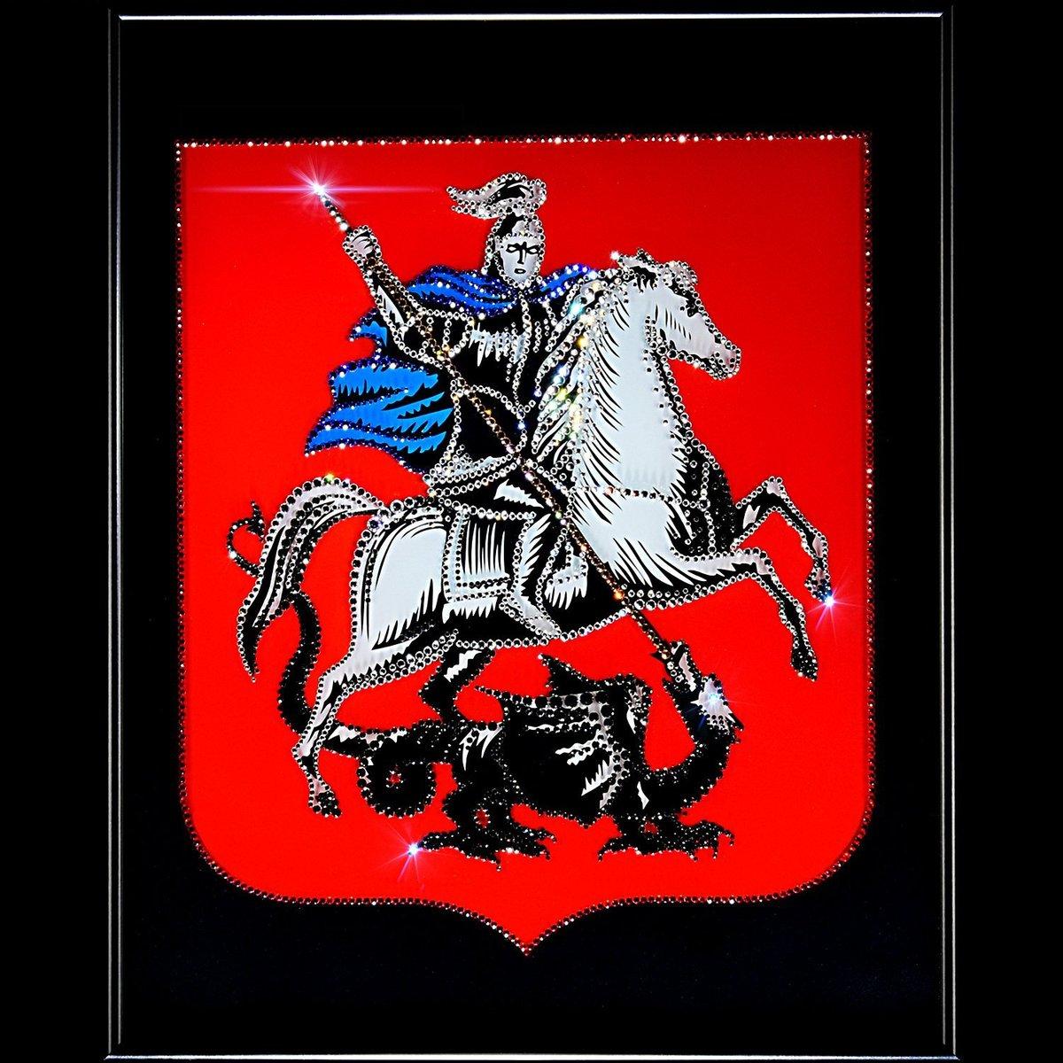 герб москвы картинки она погружала
