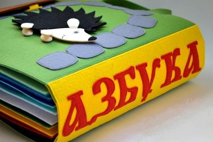 Картинки книжки сделанные своими руками