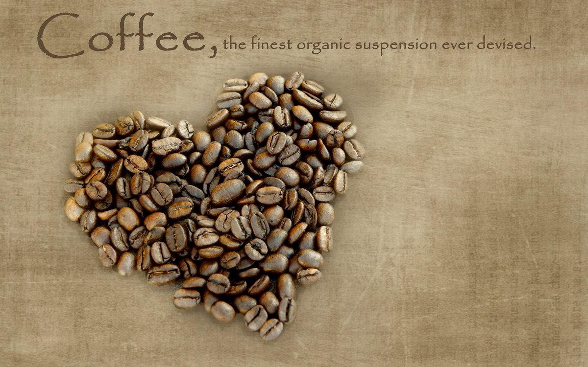 тому кофе фон для презентации касается