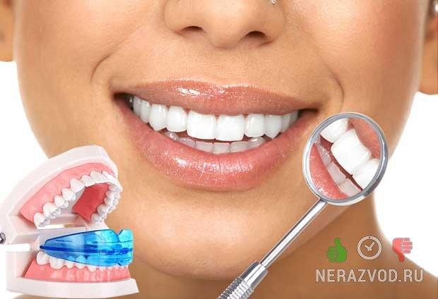 Капа Dental Trainer для выравнивания зубов в Малоярославце. Капы для выравнивания  зубов взрослым и подросткам 63da875e7b4