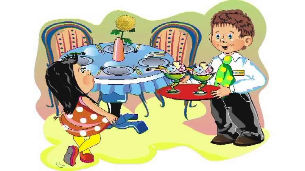 Этикет в картинках для детей, расставания