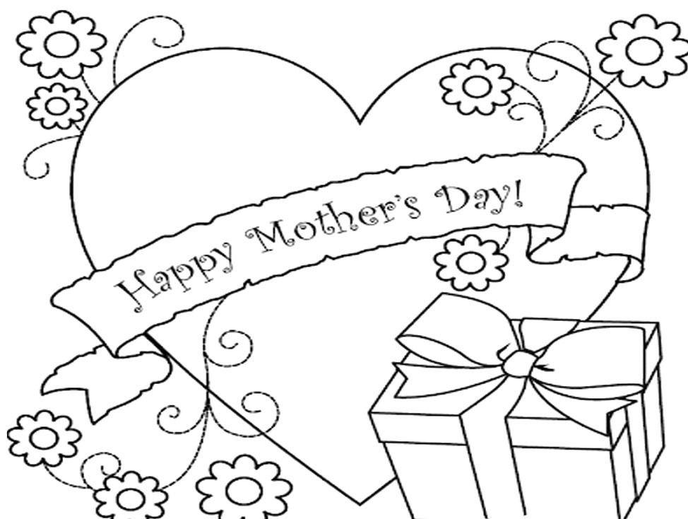 Нарисовать открытку мама с днем рожденье