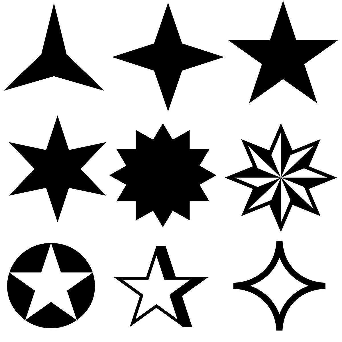 всего черная звезда картинки отзыв