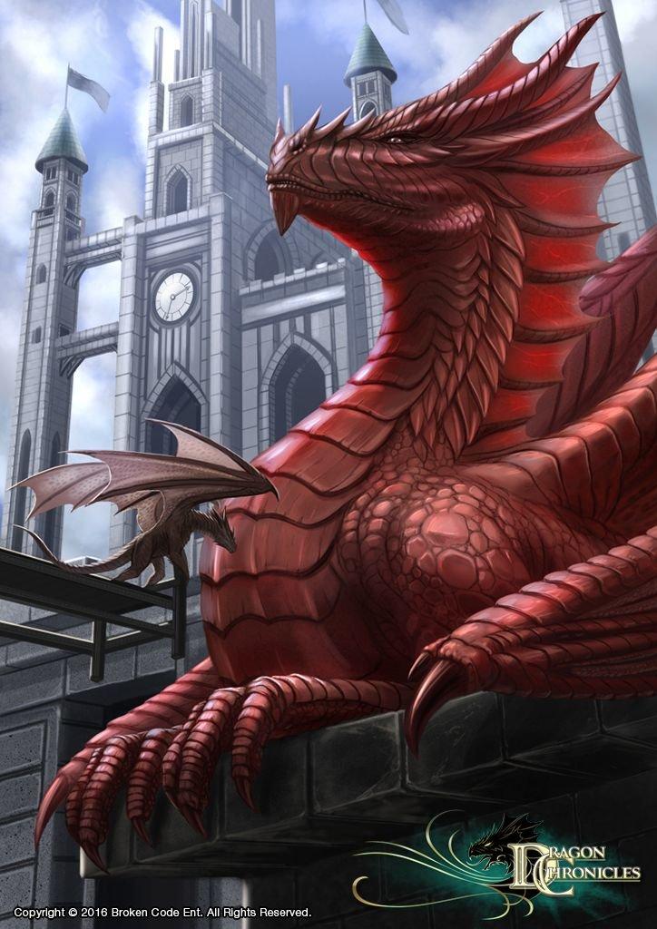 Король драконов картинка