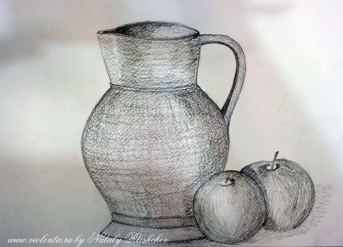 Ваза с яблоком рисунок