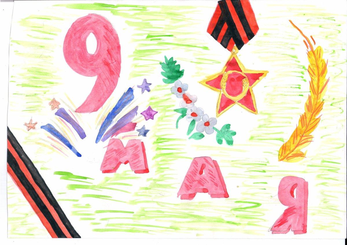 Картинки на 9 мая детям, салют победе