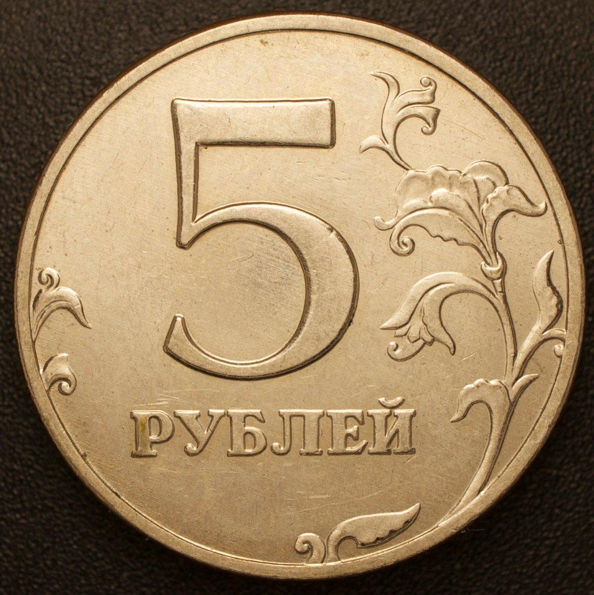 Картинки с монетами для детей, буква картинки