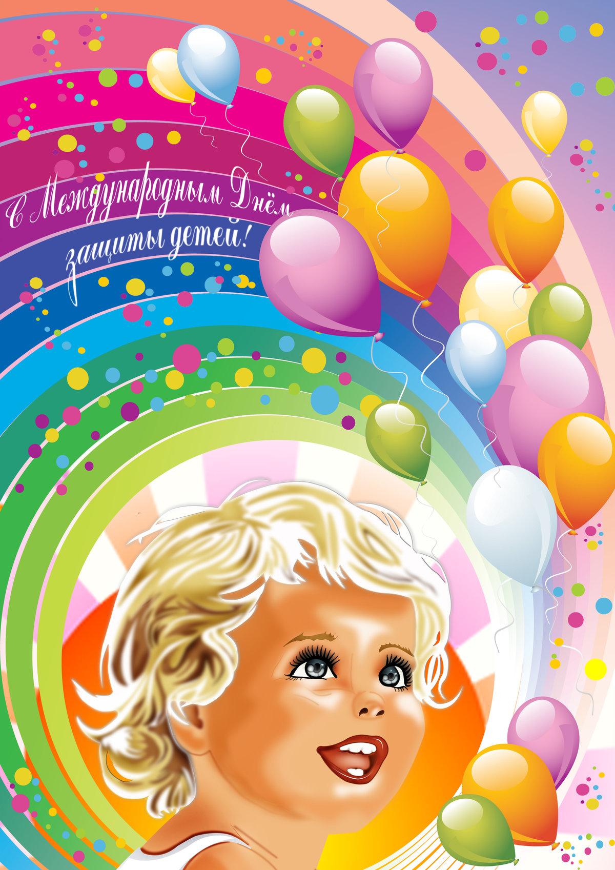 Картинки к праздникам в детском саду
