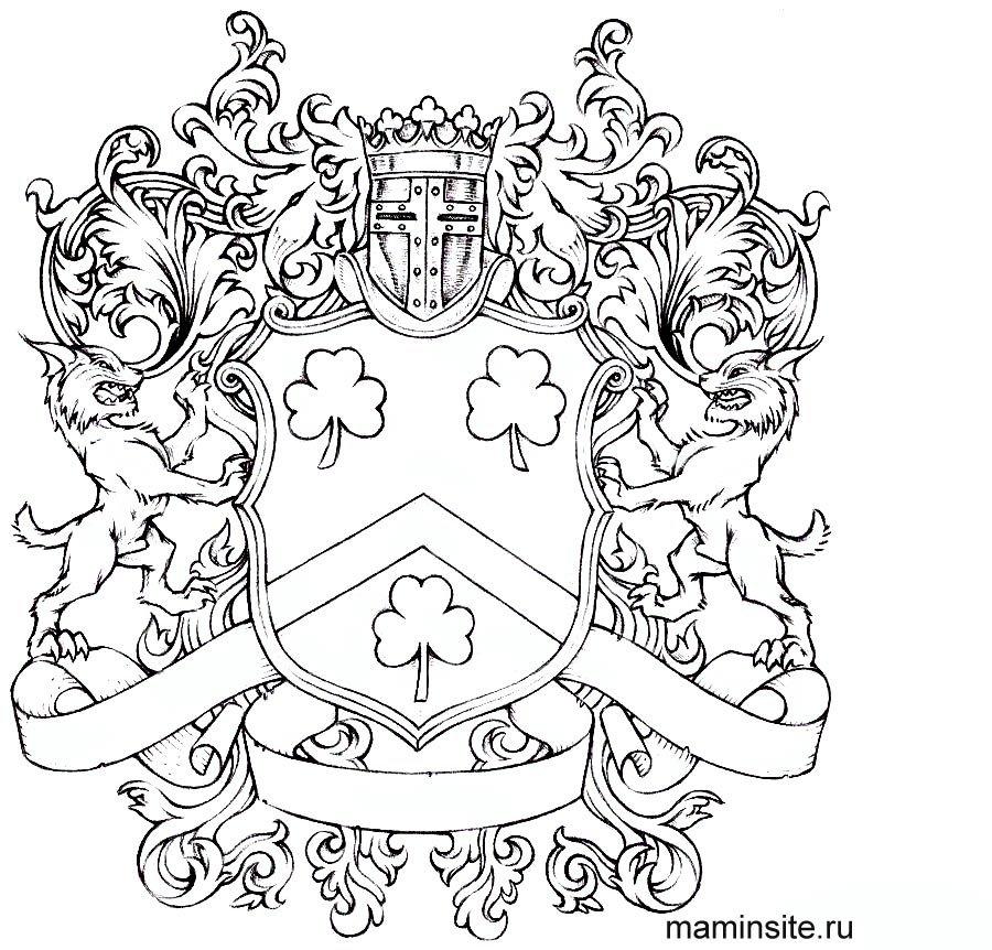 Картинки кофе, гербы картинки для срисовки