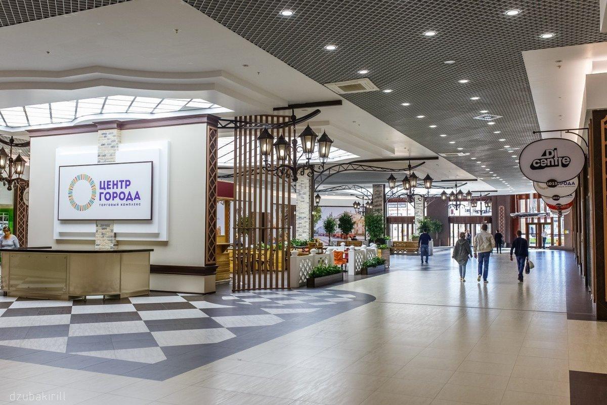 ТК Центр Города в Краснодаре» — карточка пользователя ... 31282b2a827