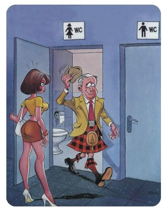 Прикольные картинки юмор для взрослых