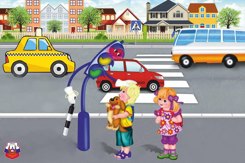 правила дорожного движения картинки смотреть отгремели только