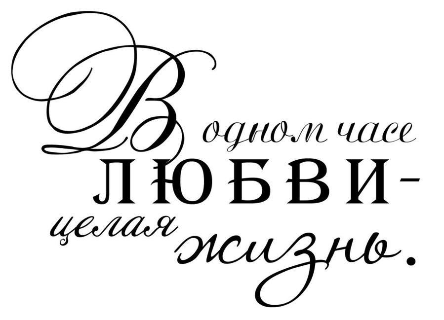 Открытки февраля, красивые надписи картинки о любви