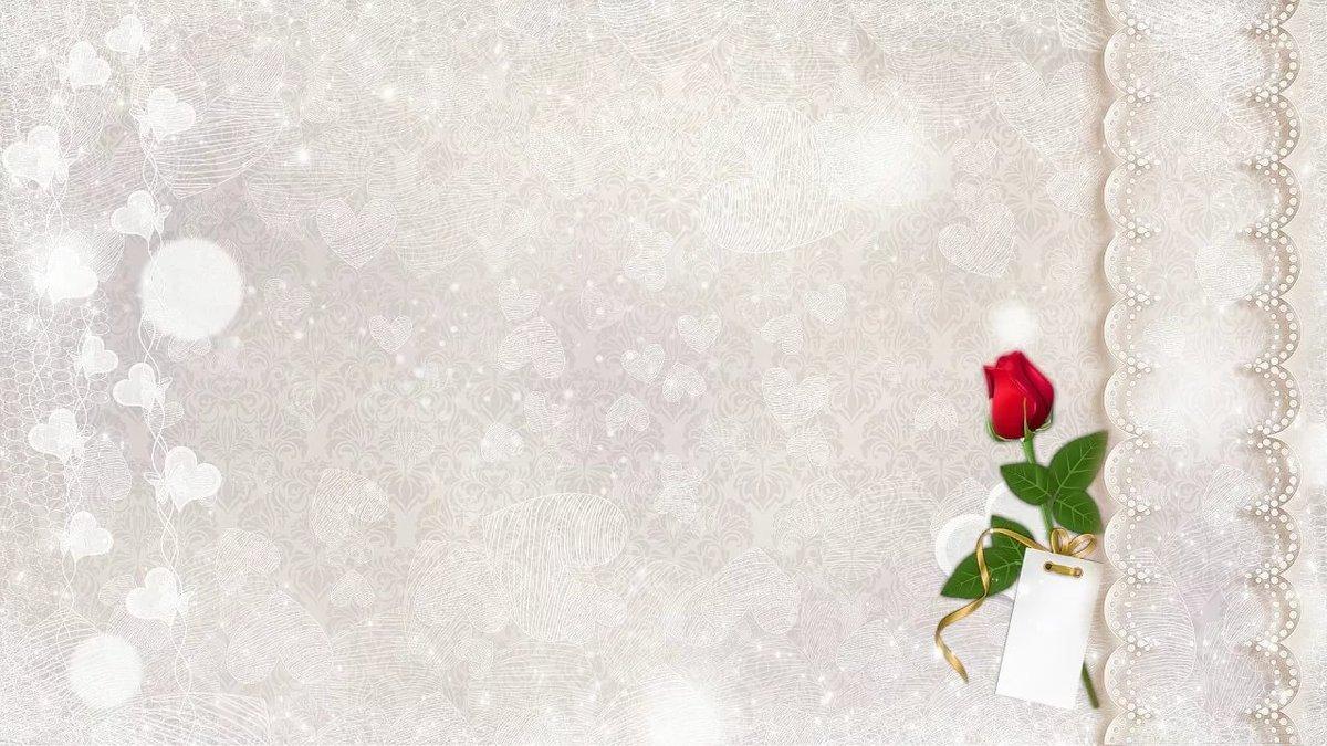 Красивый фон свадебной открытки