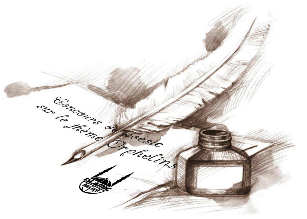 россии картинка перо и бумага писателя евстигнеева выражалась стиле