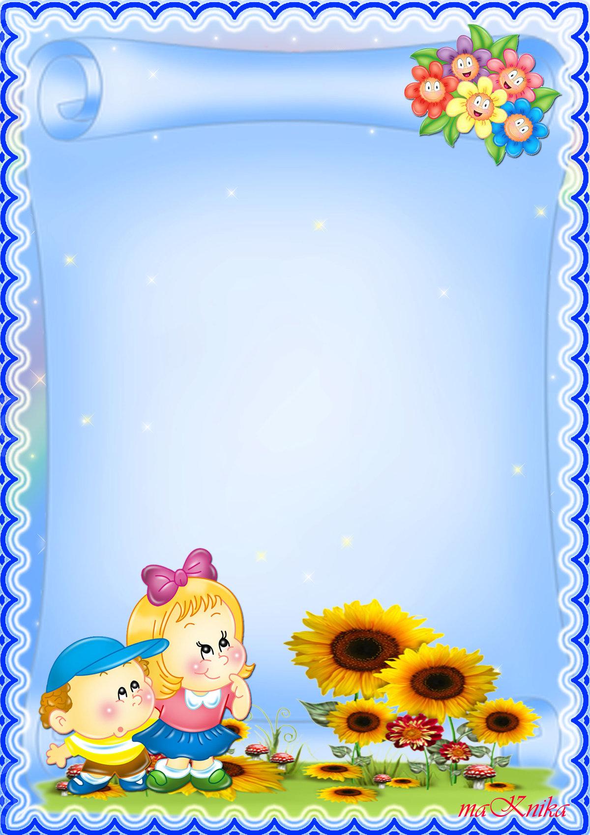 Картинки и шаблоны для детского сада