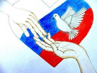 Открытка своими руками на день республики днр, приколами днем учителя