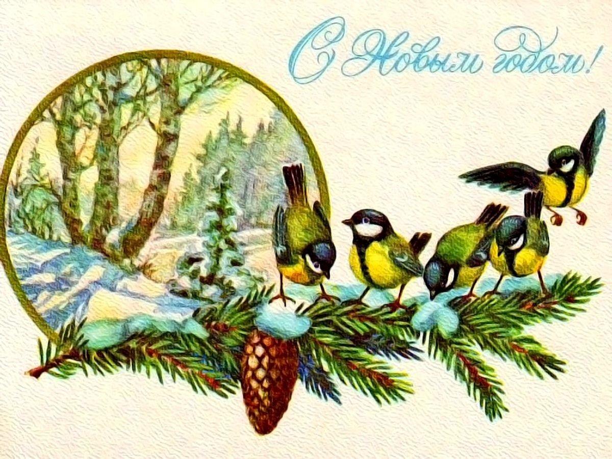 Гифки с новым годом пейзаж советские открытки, новогодним