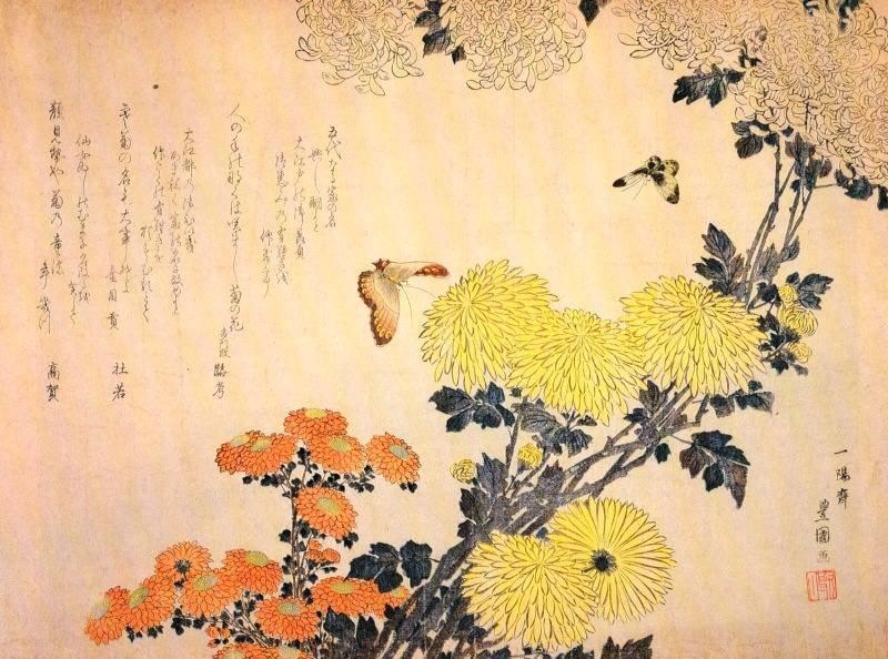 картинки японских картин стихи хокку разделить кусочки