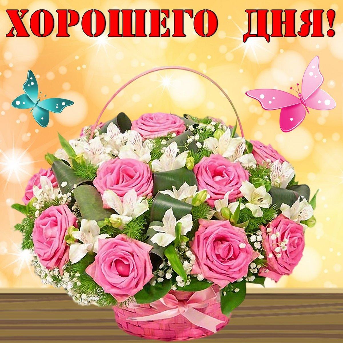 Для бабушки, цветы с пожеланиями картинки