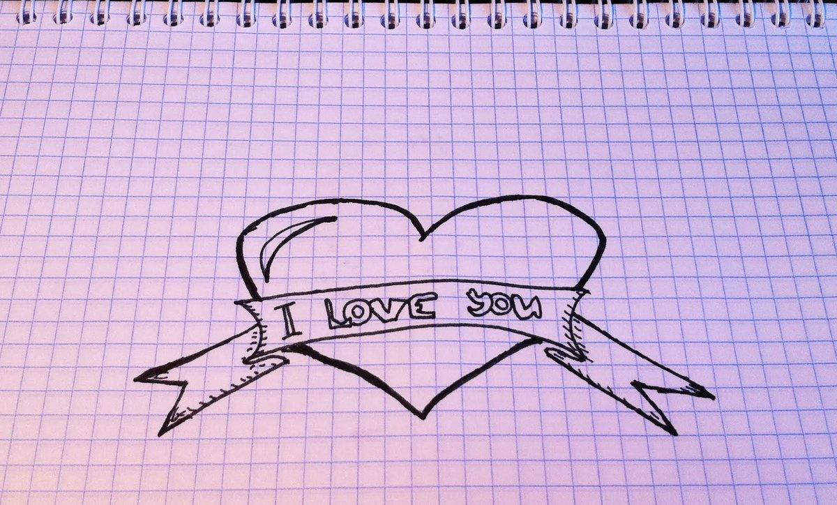 Поэзии для, рисунки с надписями про любовь карандашом