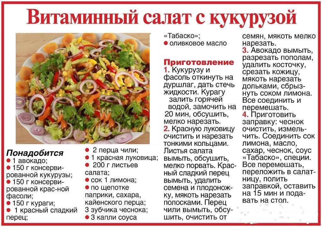 Салаты попроще рецепты картинки