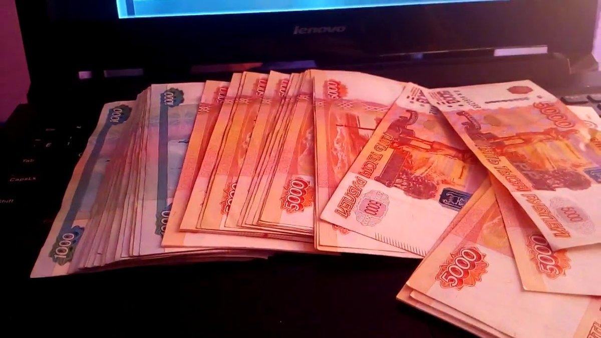 casino x на деньги