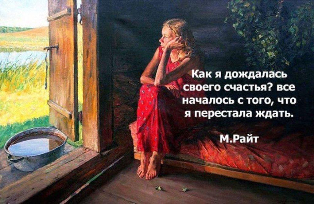 Картинки улыбайтесь и живите так чтоб жизнь спотыкаясь о вас, картинка девочки весны
